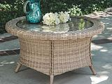 Cambria Woven Wicker Patio Rotating Table SKU 801884