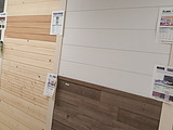 Showroom Interior Panels